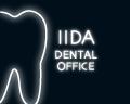 飯田デンタルオフィスは茅ヶ崎市浜竹の歯医者です